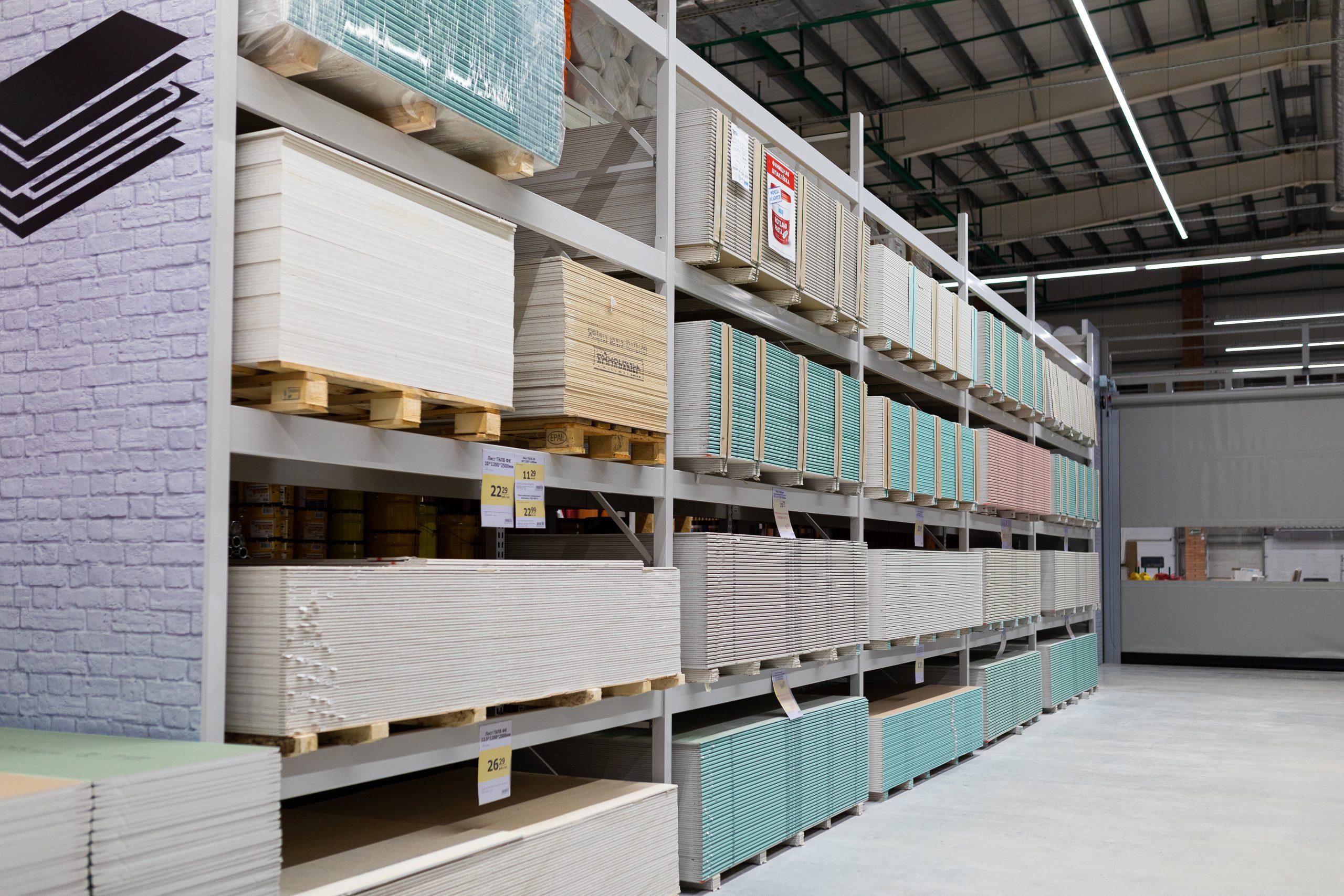 Prekyba statybinėmis medžiagomis